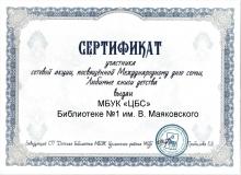 Любимые-книги-МБУК